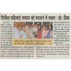 Article with District Congress President