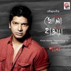 Khola Haowa (Shaan) Audio Cd