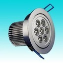 LED Down Light With Lens