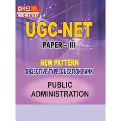 UGC+Public+Administration-III