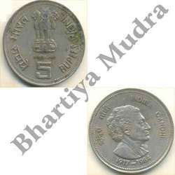Old 5 Rupee Coin