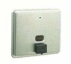Recessed Soap Dispenser