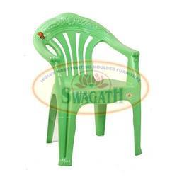 Ordinaire Medium Back Plastic Chair With Arms. Ask For Price