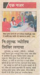 Free Astrological Camp Organised
