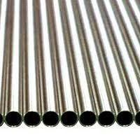 M.S. CDW Seamless Pipe
