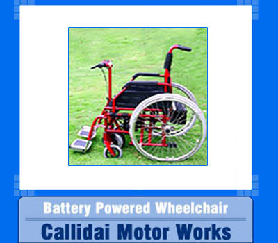 Motorized Battery Powered Wheelchair
