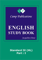 English Study Book (Esb 03)