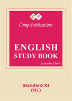 English Study Book (Esb 07)