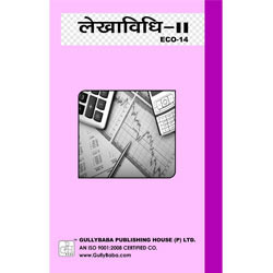 IGNOU B.Com. Books