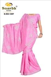 Pink Georgette Work (1257)