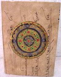 Old Look Handmade Paper Notebook