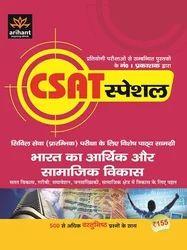 IAS CSAT Magbooks
