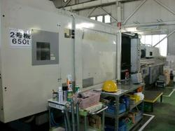 JSW 650 Injection Moulding Machines