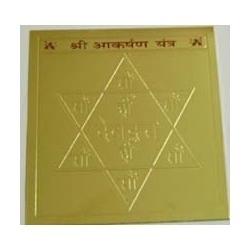 Shree Akarshan Gold Plated Yantra