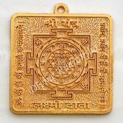 Sriyantra On Ashtadhatu