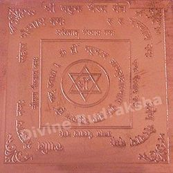 Sri Bhairon Copper Yantra