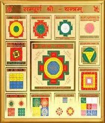 Sampurna Shree Mahayantra