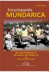Encyclopaedia Mundarica (16 Vols.)