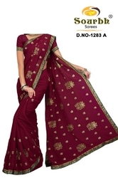 Rust 60 Gram Saree (1283-A)