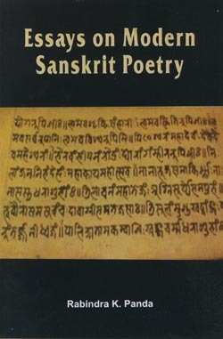 essay on books in sanskrit