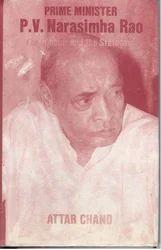 Prime Minister P.V. Narasimha Rao: The Scholar