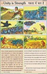 kannada short moral stories pdf