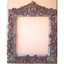 Rectangular Mirror Frames