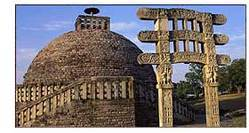Sanchi Tours