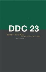 DDC - 23  DEWEY DECIMAL CLASSIFICATION