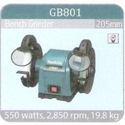 Bench Grinder GB801