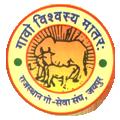 Rajasthan Gosewa Sangh