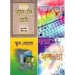 Programming Language In Bengali