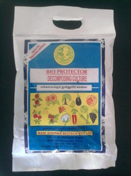 Biodegrader