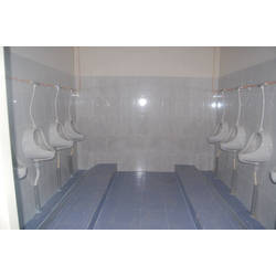 IMU Boys Hostel Toilet View
