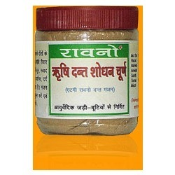 Ayurvedic Tooth Powder