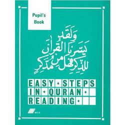 easy steps in quranic reading