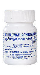 Bruhadhwathachintamani Pills