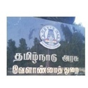 Acrylic Signs In Chennai