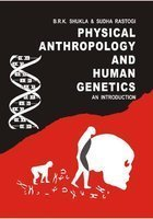 Physical Anthropology And Human Genetics An Introduction