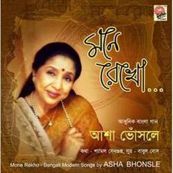 Mone Rekho (Asha Bhosle)