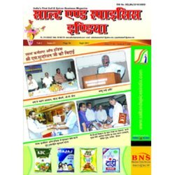 Salt & Spices Industry Magazine