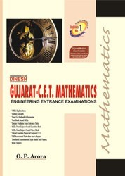 Guj. CET Mathematics (Eng)
