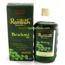 Ramtirth Brahmi Oil