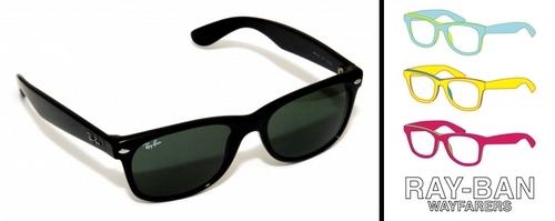 مدل عینک آفتابی ری بن ویفری 2012  عینک ری بن ویفری 2012 در رنگ بندی بسیار متنوع میباشد