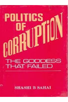 Politics of Corruption: The Goddess That Failed