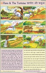 Hare & the Tortoise For Moral Story Chart