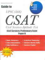 Guide to UPSC IAS CSAT 2011