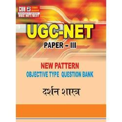 UGC+Darshan+Shastra+%28Economics%29-III