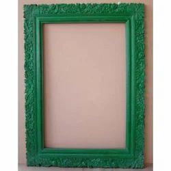 Mirror Frames M-7714
