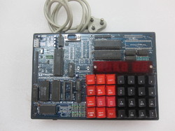 microprocessor trainer
